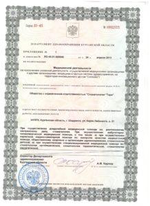 лицен 3 001